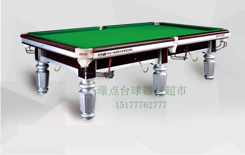 南宁国际品牌台球桌_想买口碑好的乔氏台球桌就来南宁璟点台球