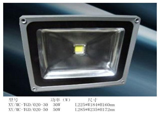 天津性價比高的泛光燈哪里買-泛光燈