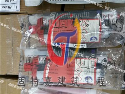 广州价格合理的喜利得植筋胶RE500出售-喜利得植筋胶专卖店