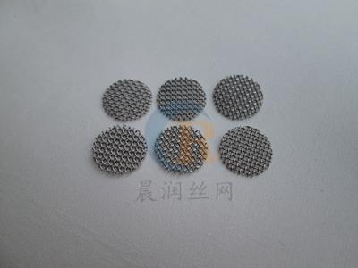 滤片厂家-晨润丝网制品高性价滤片出售