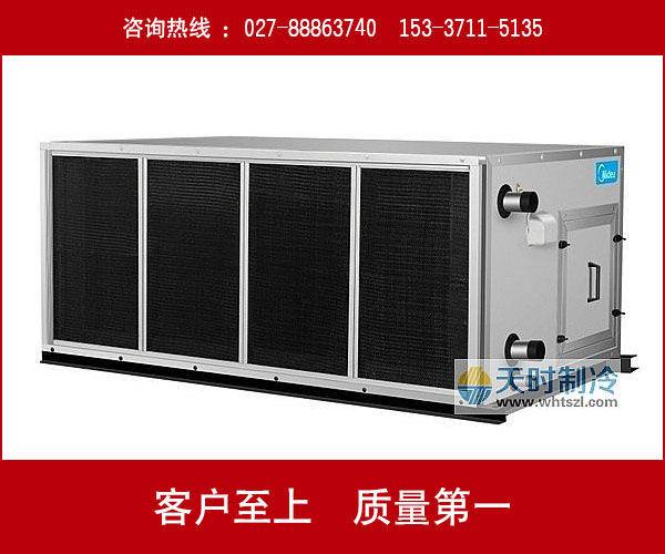武汉大型中央空调可靠厂商|组合式中央空调维修