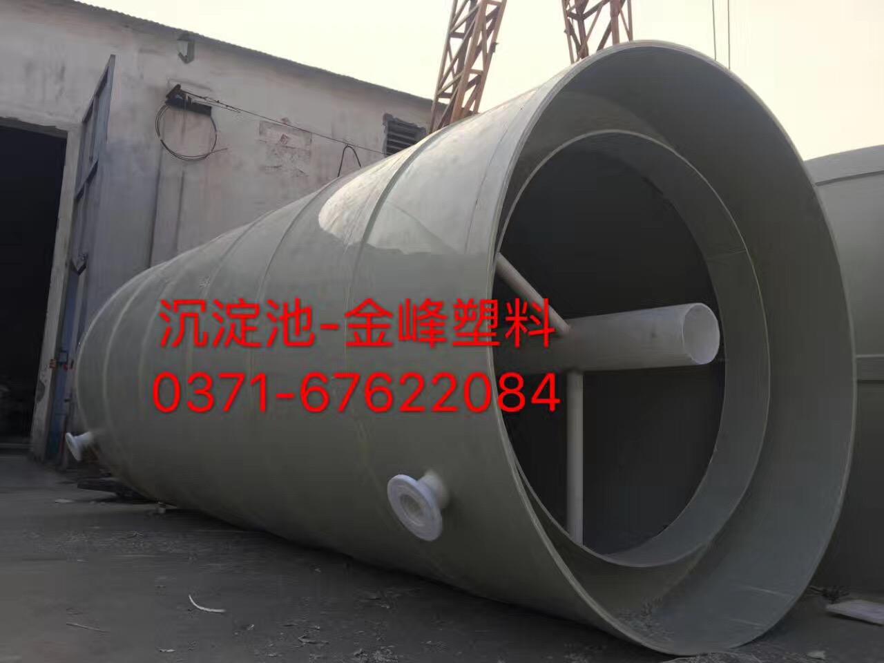 郑州金峰塑料沉淀池厂家 福建沉淀池批发
