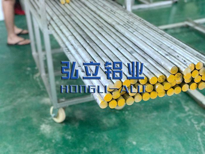 铝棒供应 质量好评的2017铝棒厂家批发 2017铝棒是由弘立铝业提供