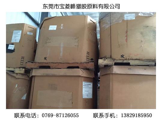 厂家销售防火TPV质量保证 量大价优_东莞防火tpv价格