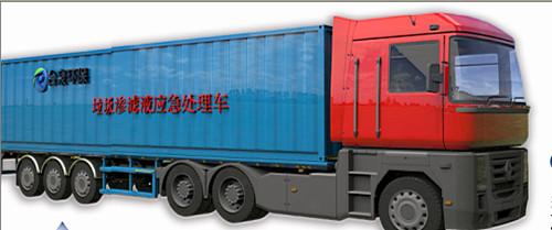 上海应急渗滤液处理设备出售-东莞专业的应急渗滤液处理设备出售推荐