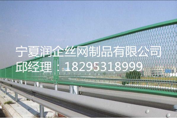 银川优惠的高速公路护栏推荐-左旗护栏网价格行情
