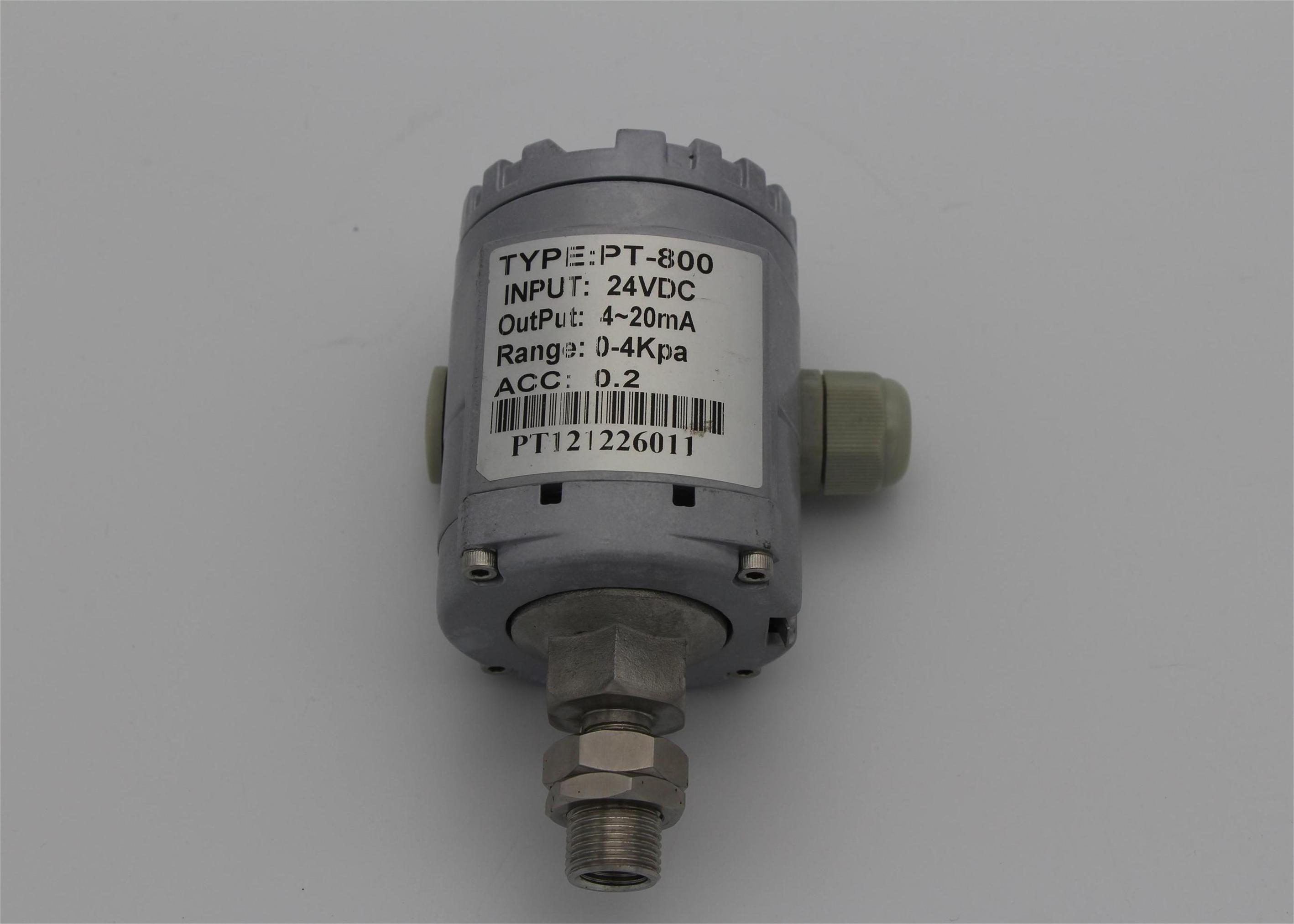 深圳齐全液位开关PT-800供应|如何选购液位开关