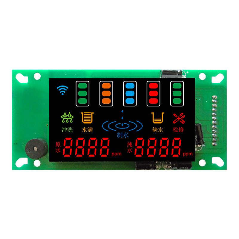 北京物联网净水器电脑板|高性价物联网净水器电脑板到哪买