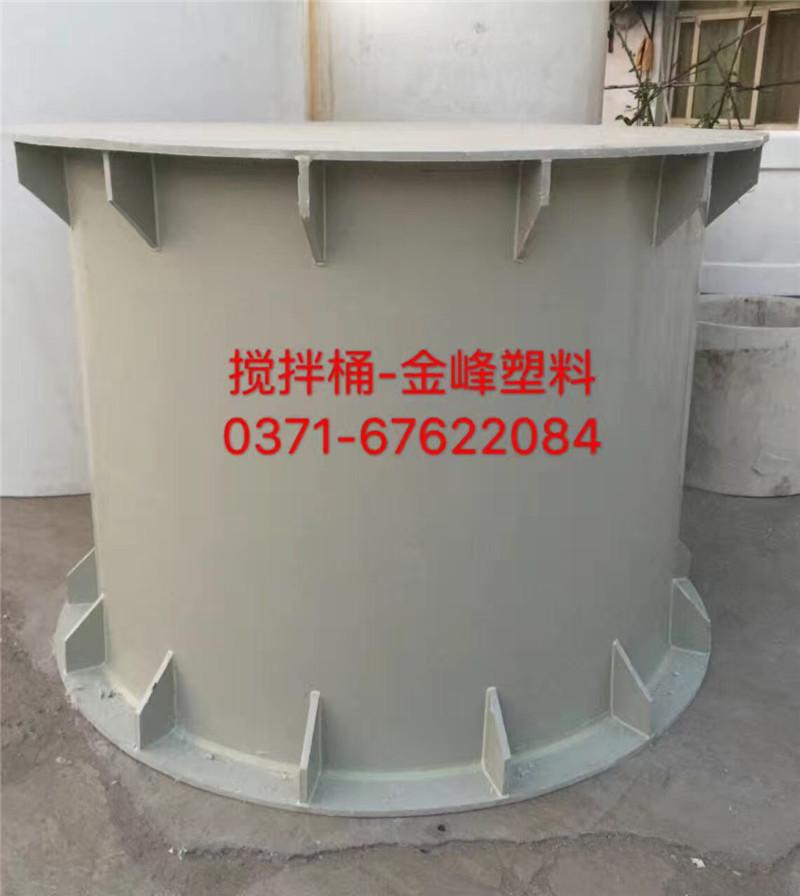 郑州金峰塑料供应有品格的搅拌桶,四川搅拌桶