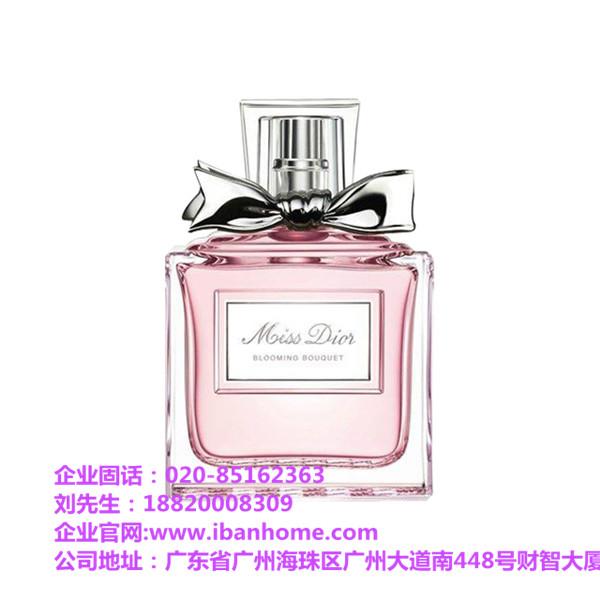广州供应专业的香水 ——哪里有香水加盟公司