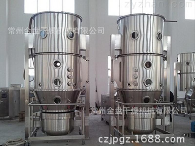 常州哪里有专业的包衣制粒干燥机-沸腾制粒干燥设备厂