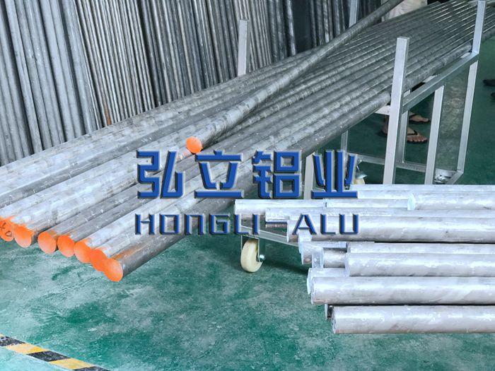 2024铝棒价格范围|东莞提供口碑好的2024铝棒