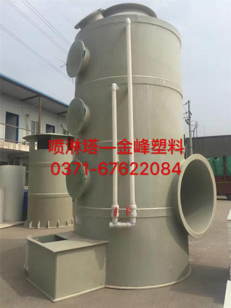 济源喷淋塔-郑州哪里有供应实用的喷淋塔