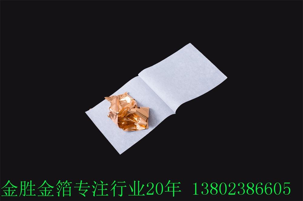 北京台灣金箔供應商 【薦】價格合理的台灣玫瑰金箔9cm_廠家直銷