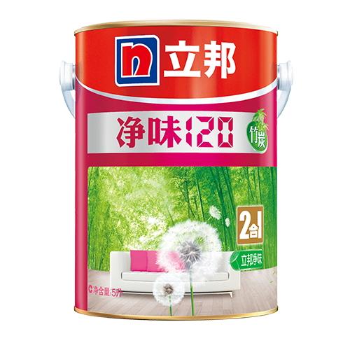 价位合理的立邦净味120竹炭2合1内墙乳胶漆 成都立邦净味120竹炭2合1内墙乳胶漆专业供应商