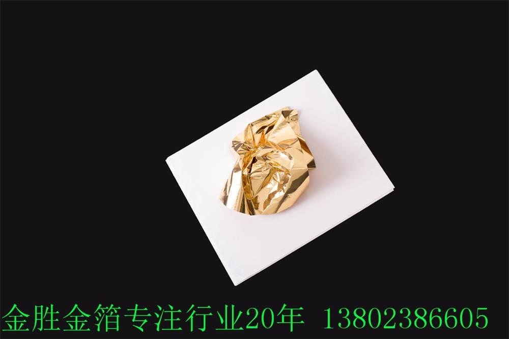 北京臺灣金箔_金勝金箔信譽好的臺灣手抓金銷售商
