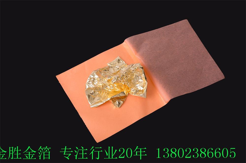 东莞品质好的意大利本子金箔14cm-意大利本子金箔14cm低价出售