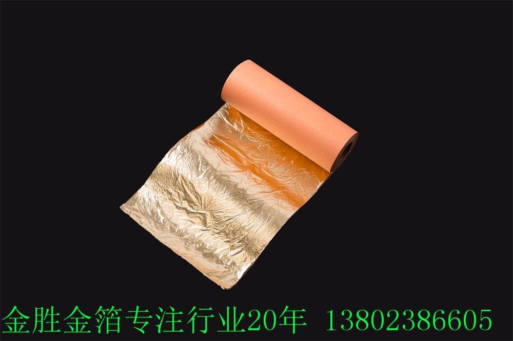 金胜金箔优良的机贴专用金箔新品上市|进口金箔代理