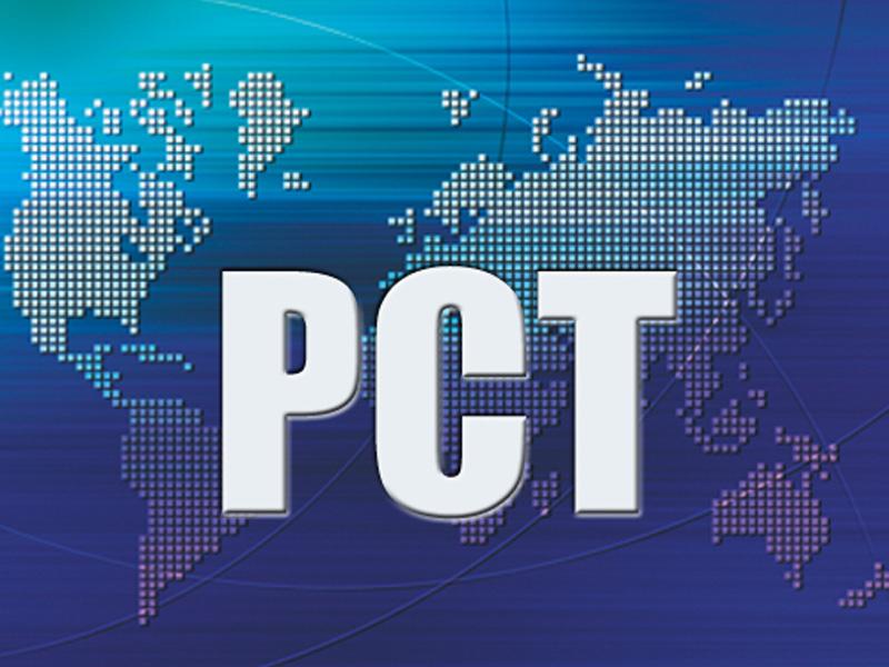 广东可信赖的PCT专利申请推荐 河源专业设计logo公司