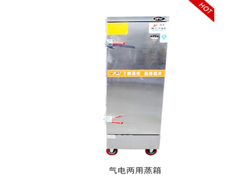 耐用的气电两用蒸箱|热门气电两用蒸箱报价