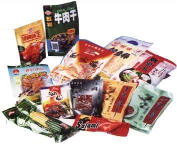 優惠的復合包裝袋就在鵬大塑料包裝|山東復合包裝袋
