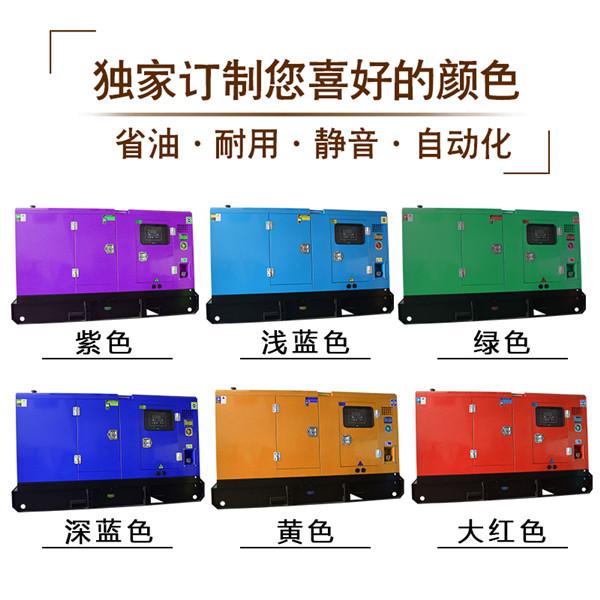 北京潍柴集团柴油发电机组50kw_厦门高性价潍柴集团柴油发电机组厂家推荐