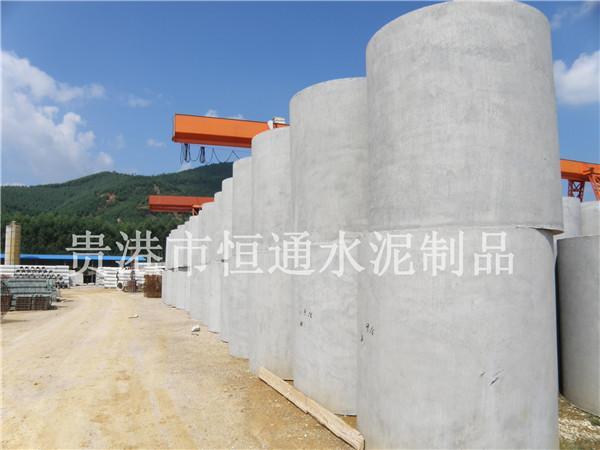 南宁水泥管批发-贵港哪有供应优惠的水泥管