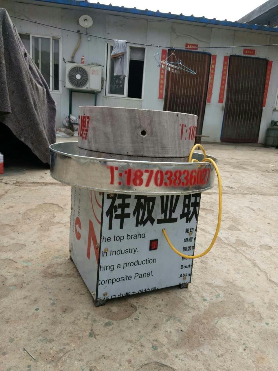 芝麻酱石磨报价-洛阳哪里有供应专业的芝麻酱石磨