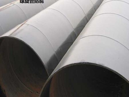 兰州螺旋管——优质兰州螺旋管厂家