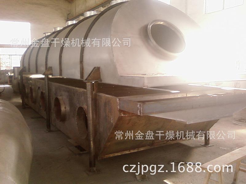 质量优良的振动流化床干燥机【供应】_优质振动流化床干燥机