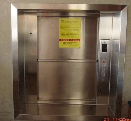 石河子杂物电梯厂家-选优良杂物电梯,就到新疆金旭电梯