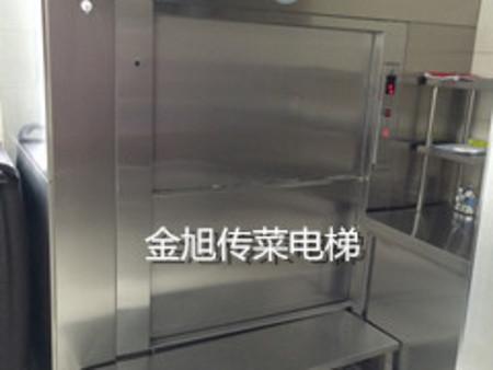 昌吉传菜电梯-哪里有销售好用的传菜电梯