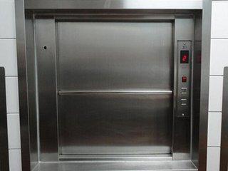 新疆传菜电梯厂家-新疆金旭电梯-专业的传菜电梯经销商