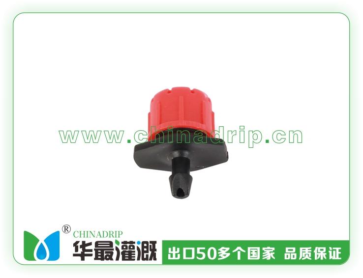 管上式压力补偿式滴头代理加盟_口碑好的可调式管上滴头就在华最灌溉
