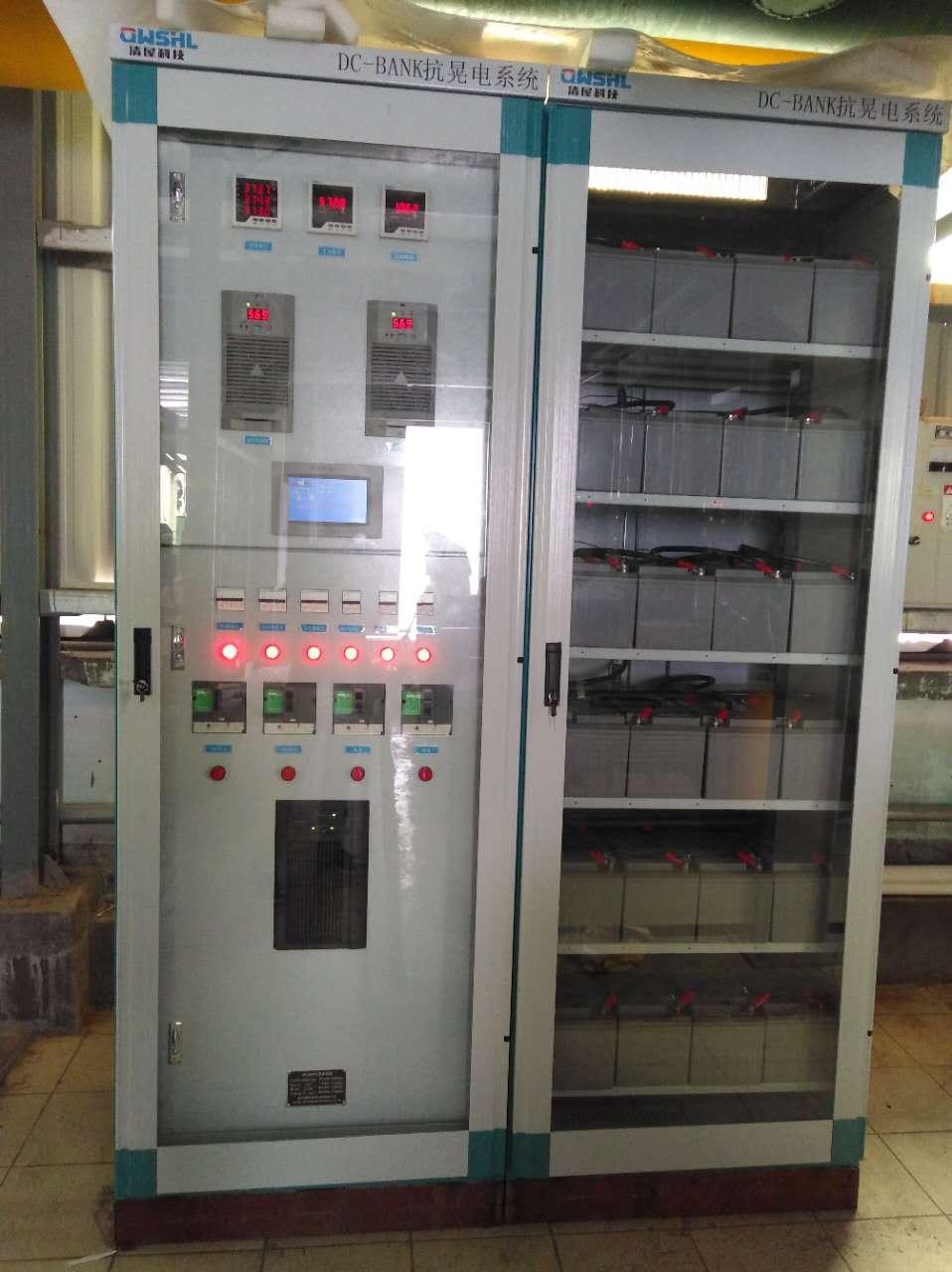 DC-BANK,变频器低压支撑系统,动力不间断电源系统