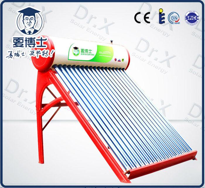 划算的太阳能热水器夏博士新能源供应-超值的太阳能热水器