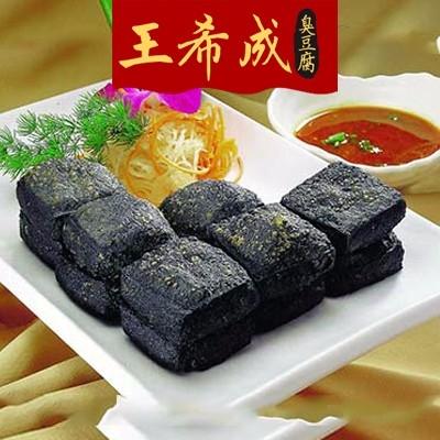 臺灣臭豆腐做法 優惠的臭豆腐王希成豆制品加工廠供應