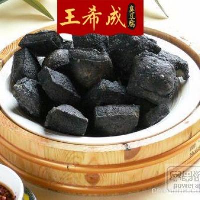 湖南哪里供应的臭豆腐经济实惠,上海臭豆腐做法