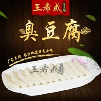 重庆臭豆腐的制作方法,长沙口碑好的臭豆腐供货厂家