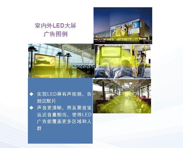 专业的婚庆激光灯-推荐上海新品聚音宝激光灯