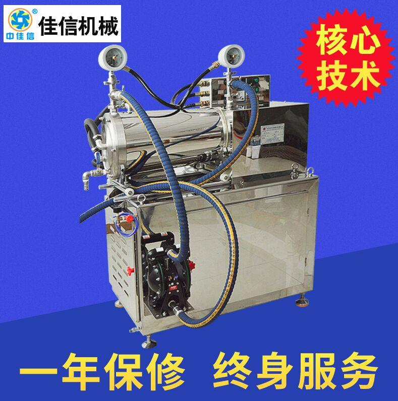 大量供應性價比高的納米砂磨機批發價格,佳信納米砂磨機