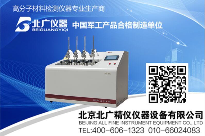 北京维卡热变形温度试验仪厂家供货-口碑好的维卡热变形温度试验仪