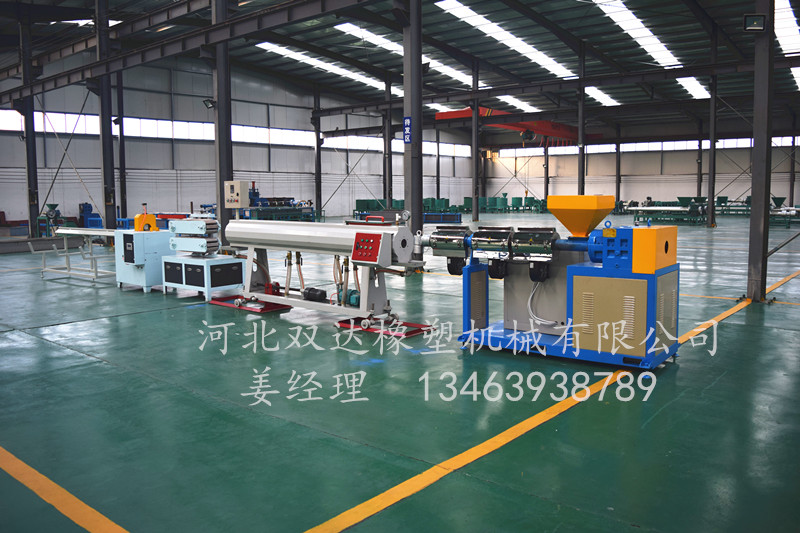 邢台哪里有专业的塑料管生产线|河北塑料管生产线