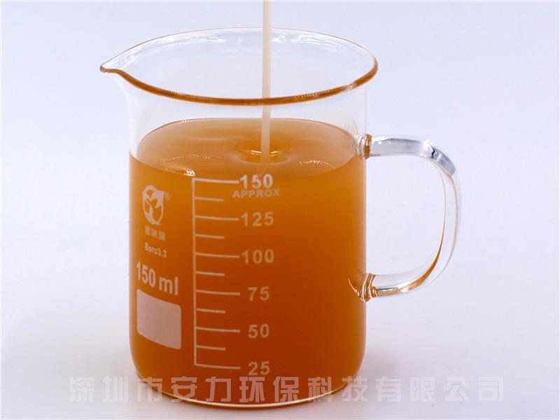 广东消泡剂-找有品质的消泡剂当选安力环保科技