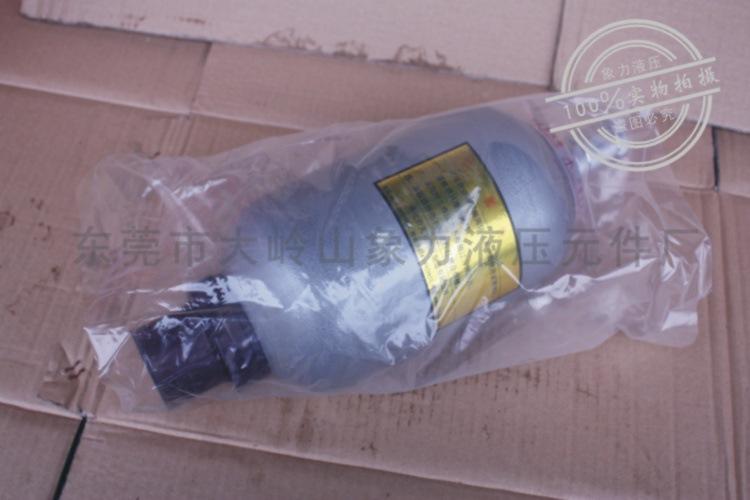 液压蓄能器专业供应商,专业批发液压蓄能器NXQ系列液压蓄能器囊式蓄能器