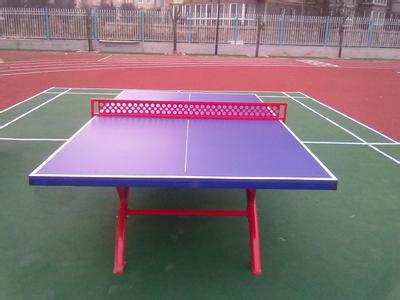 甘肃乒乓球台价格-想买性价比高的甘肃乒乓球台就来斯波特体育设备设施
