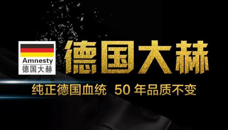 Amnesty温控器|具有良好口碑的Amnesty大赫 温控器供应厂家