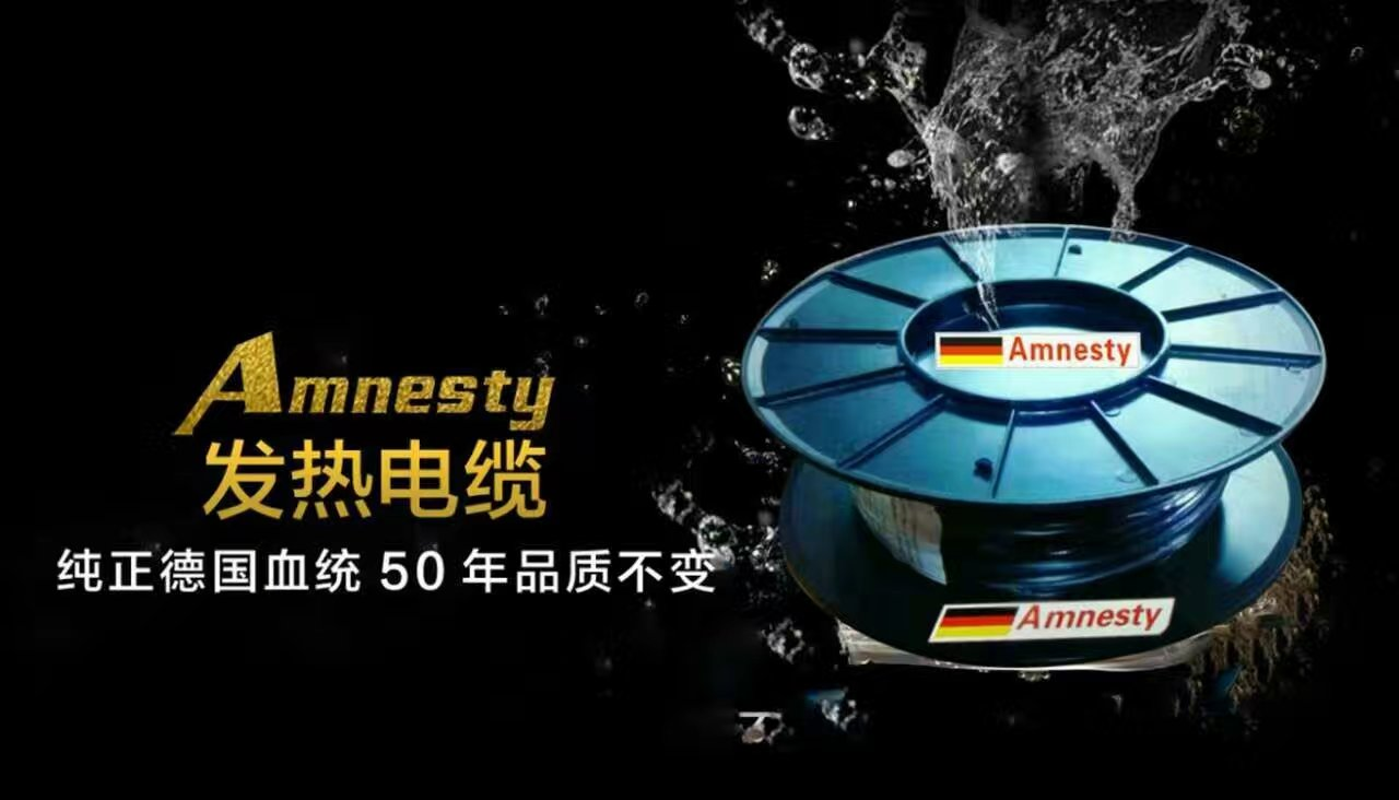 温控器价格_北京哪里有供应质量好的Amnesty大赫 温控器
