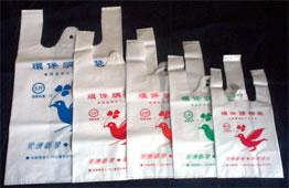 专业生产自动包装袋-无锡自动包装袋供应商