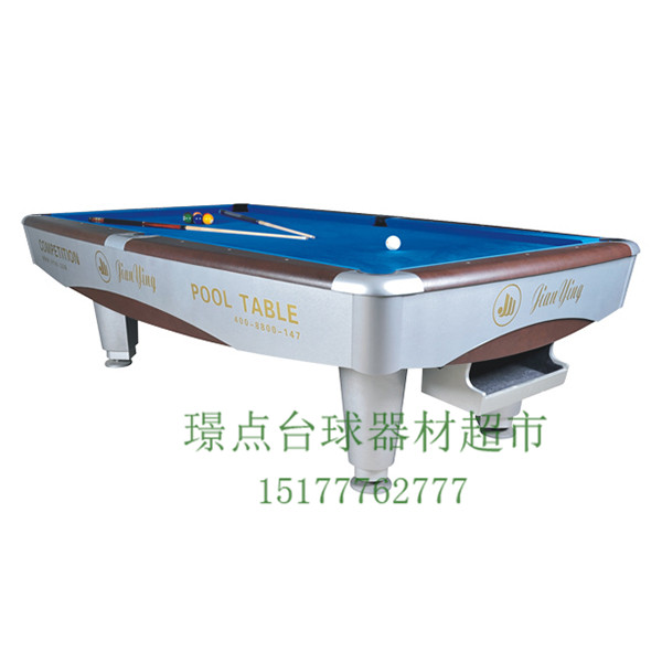 广西品牌台球桌多少钱-台球桌厂家直销